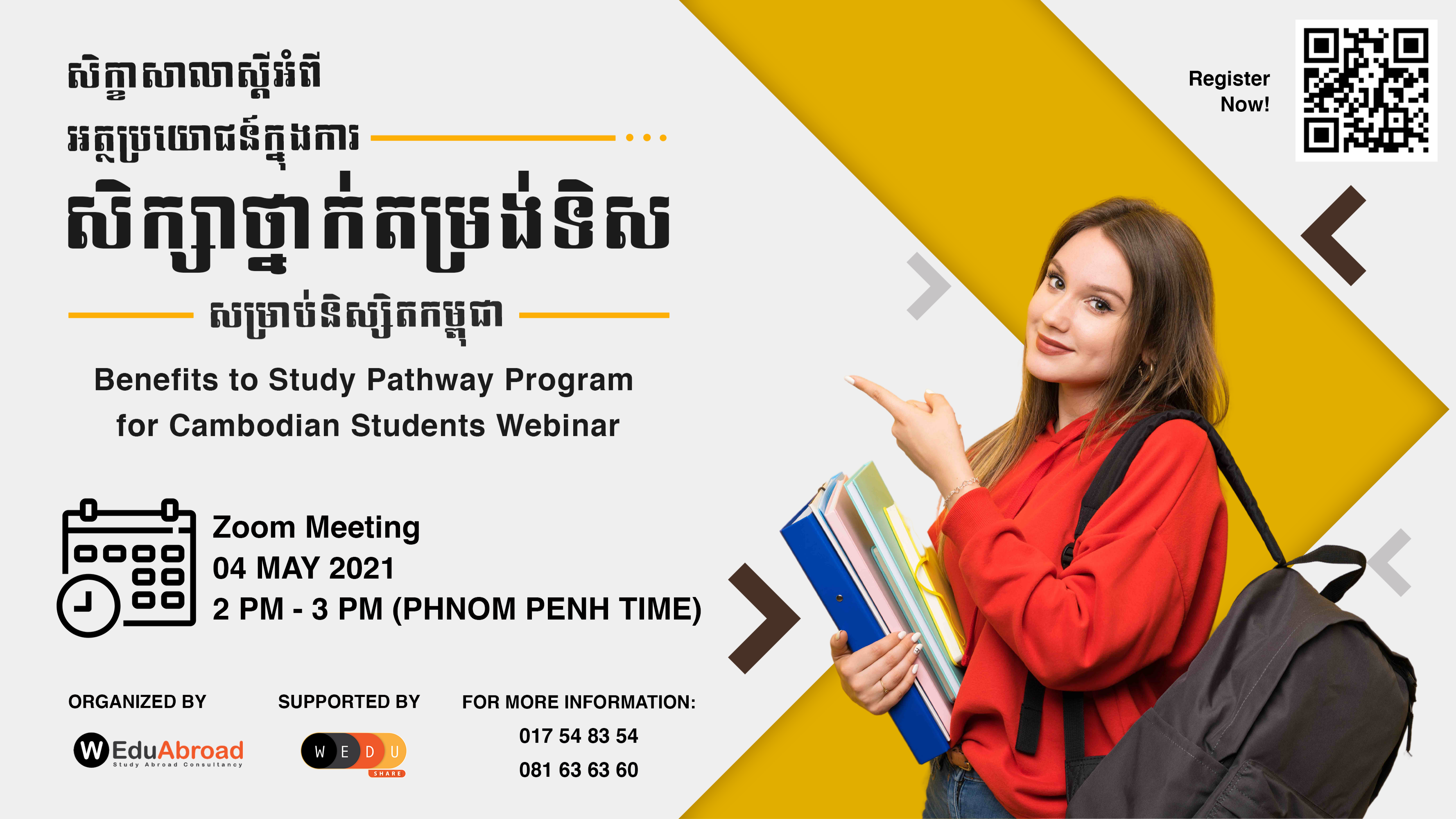 Benefits to Study Pathway Program for Cambodian Students Webinar