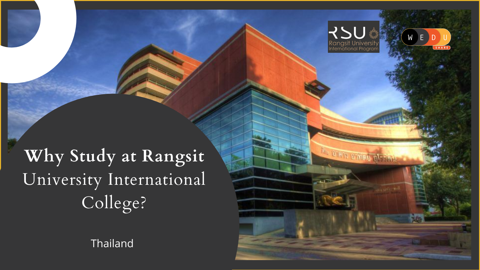 Rangsit University International College