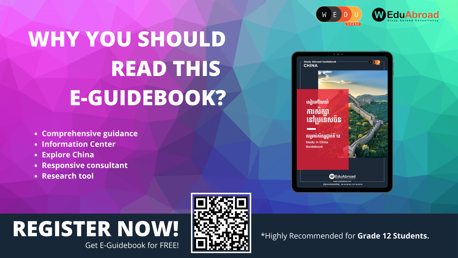 Top 5 Reasons You Should Read the Study in China E-Guidebook