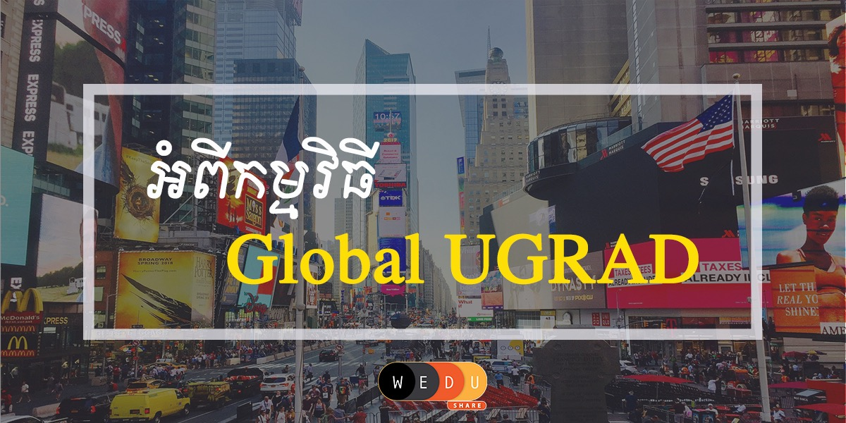 What is Global UGRAD?