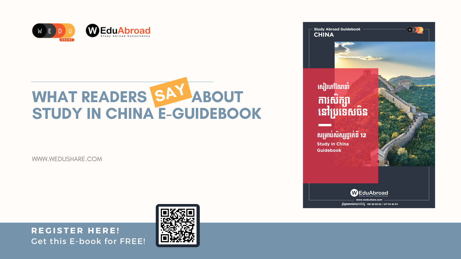 What Readers Say About Study in China E-Guidebook?