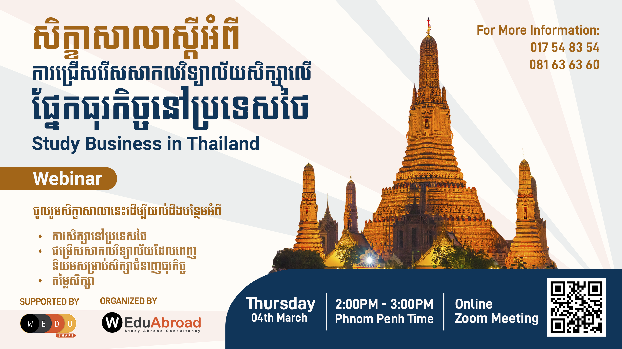 Where to Study Business in Thailand Webinar
