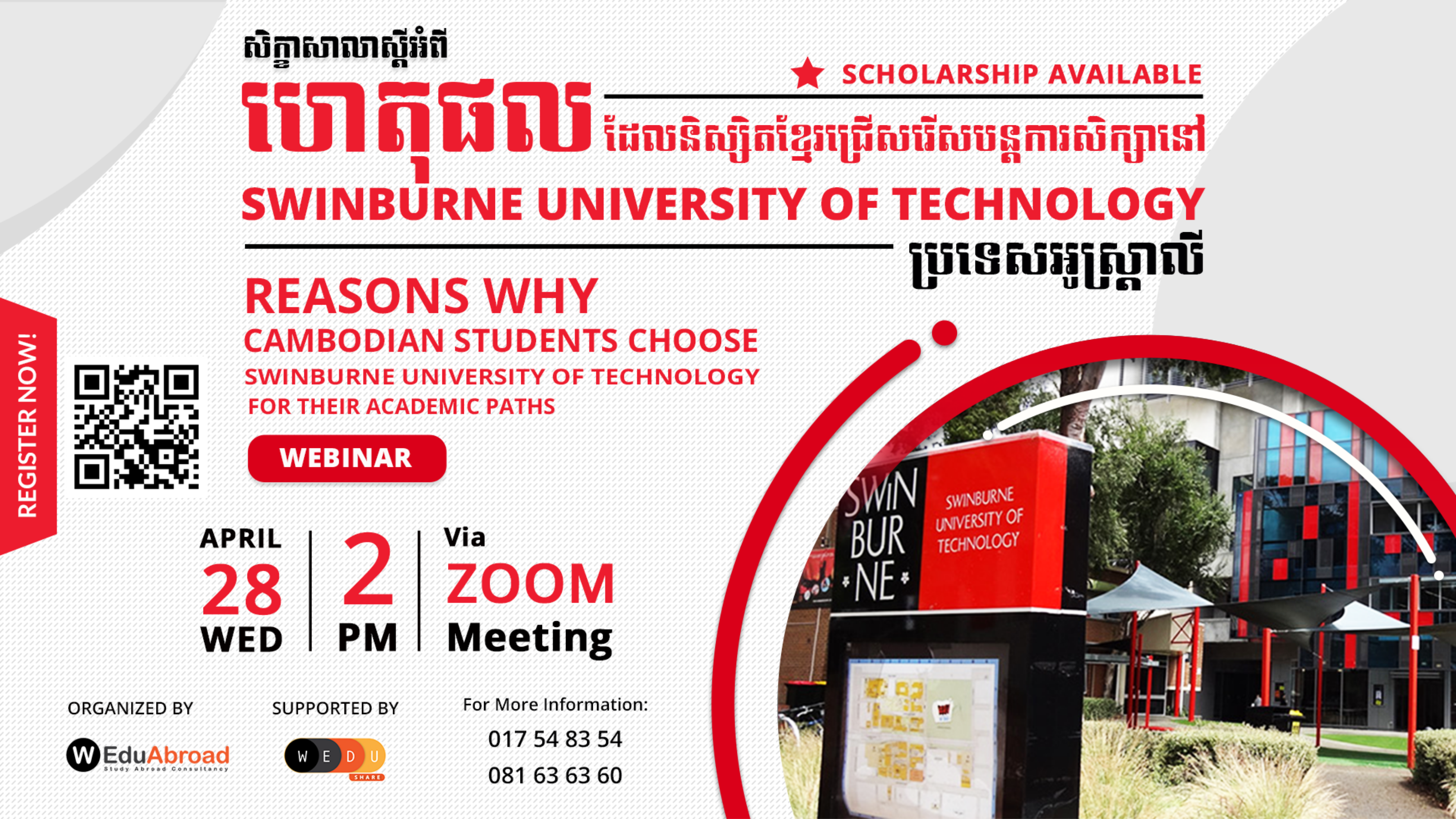 Why Cambodian Students Choose Swinburne University of Technology for their Academic Path