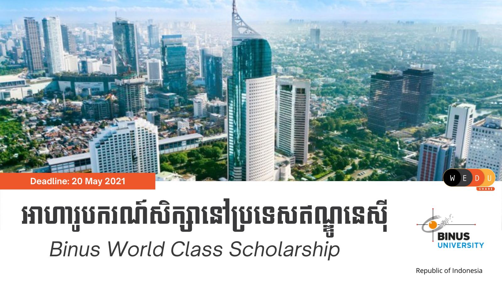 Binus World Class Scholarship