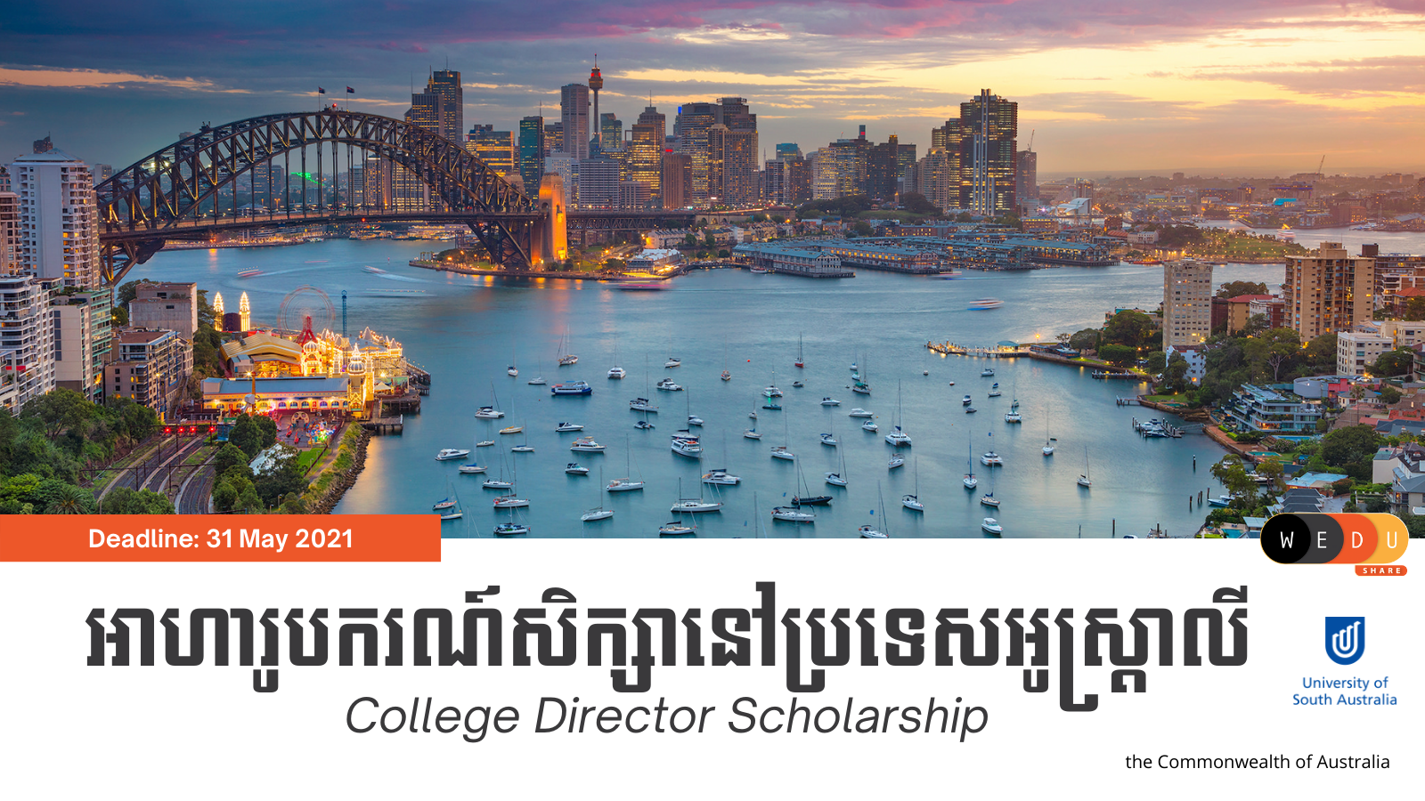 College Director Scholarship