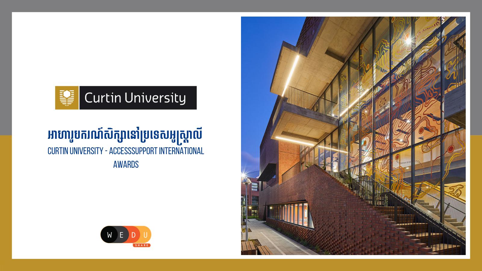 Curtin University - Access Support International Awards