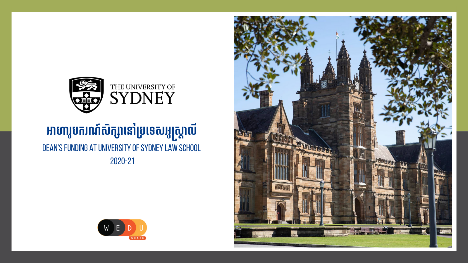 Dean's Funding At University Of Sydney Law School 2020-21