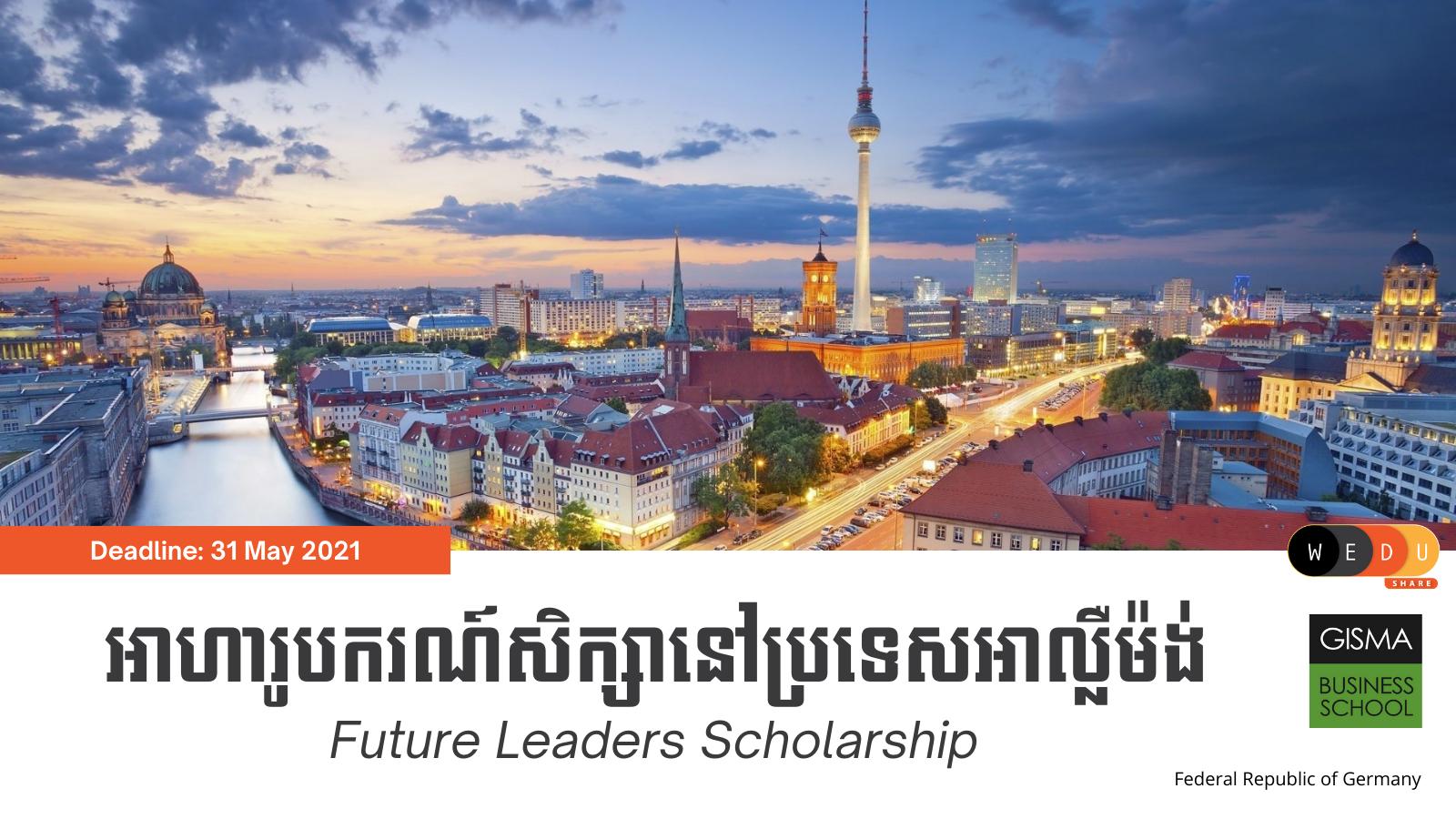 Future Leaders Scholarship