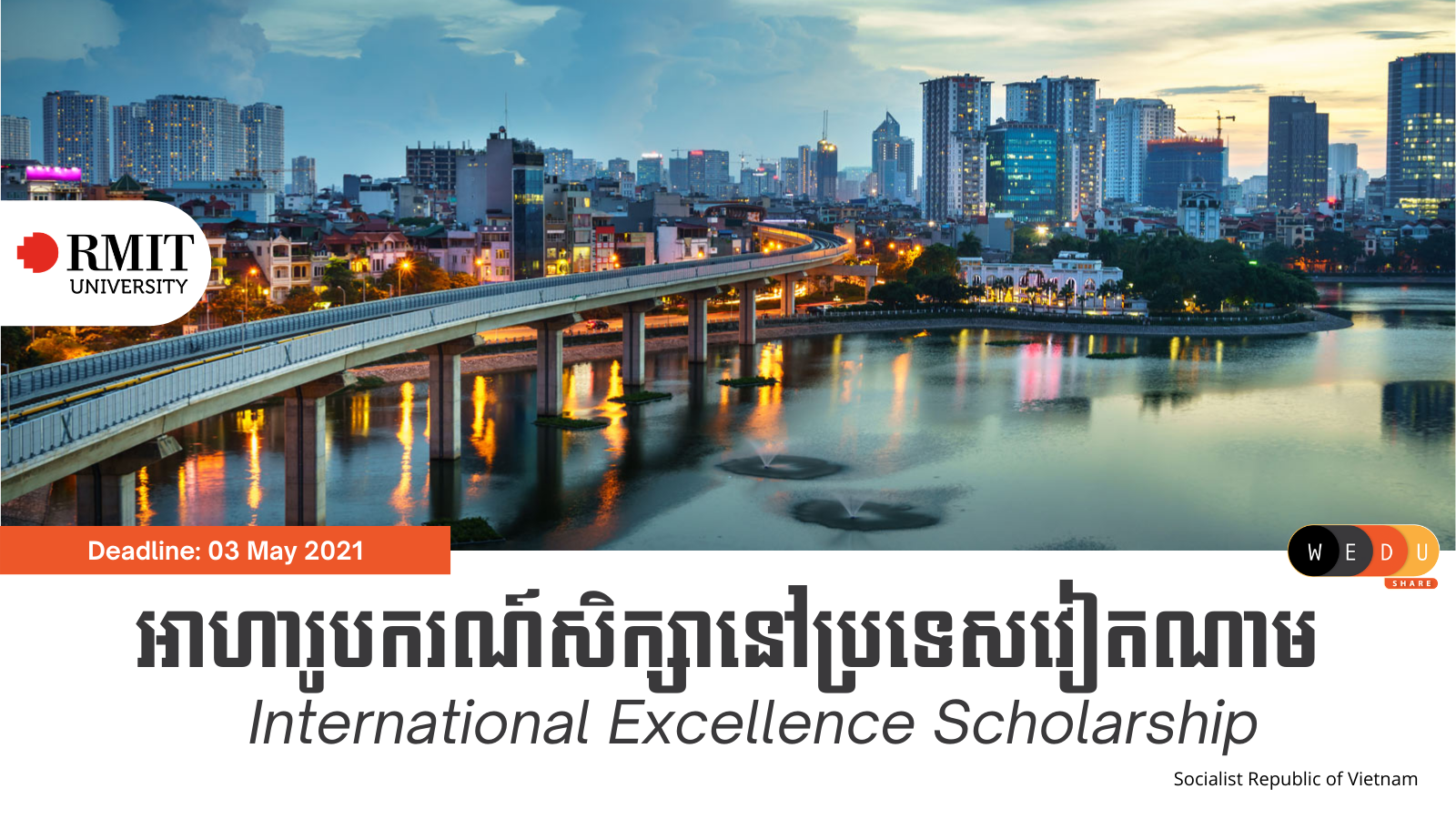 International Excellence Scholarship