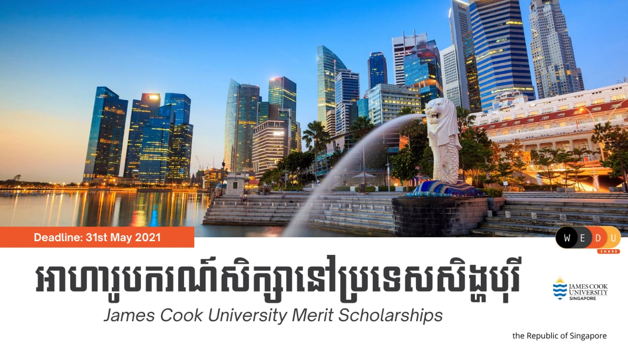 James Cook University Merit Scholarships