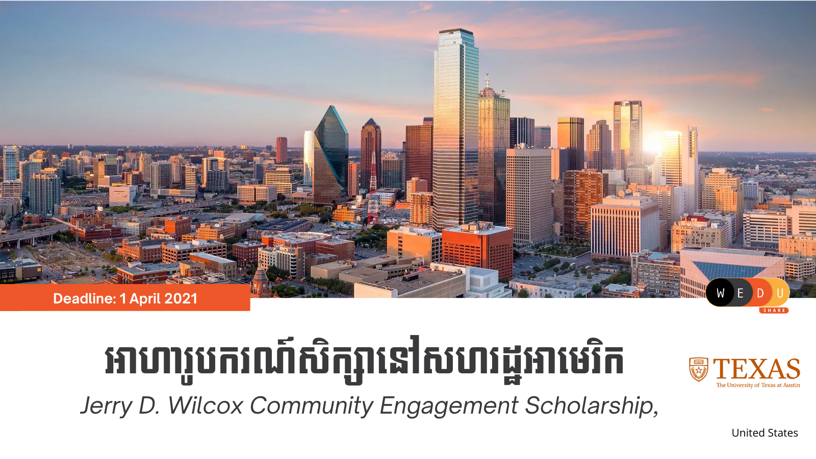 Jerry D. Wilcox Community Engagement Scholarship, 2021