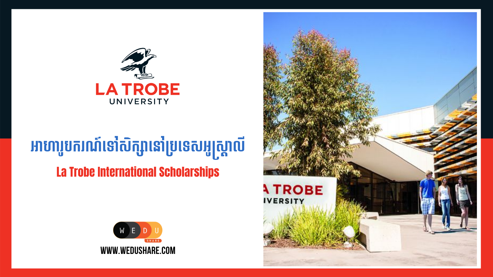 La Trobe International Scholarships