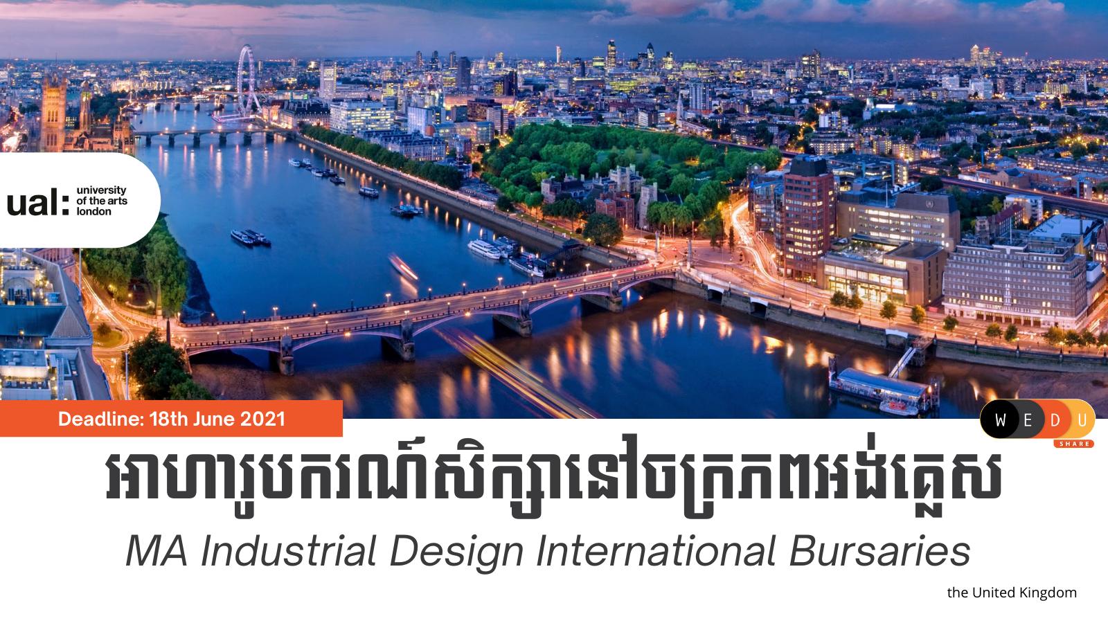 MA Industrial Design International Bursaries