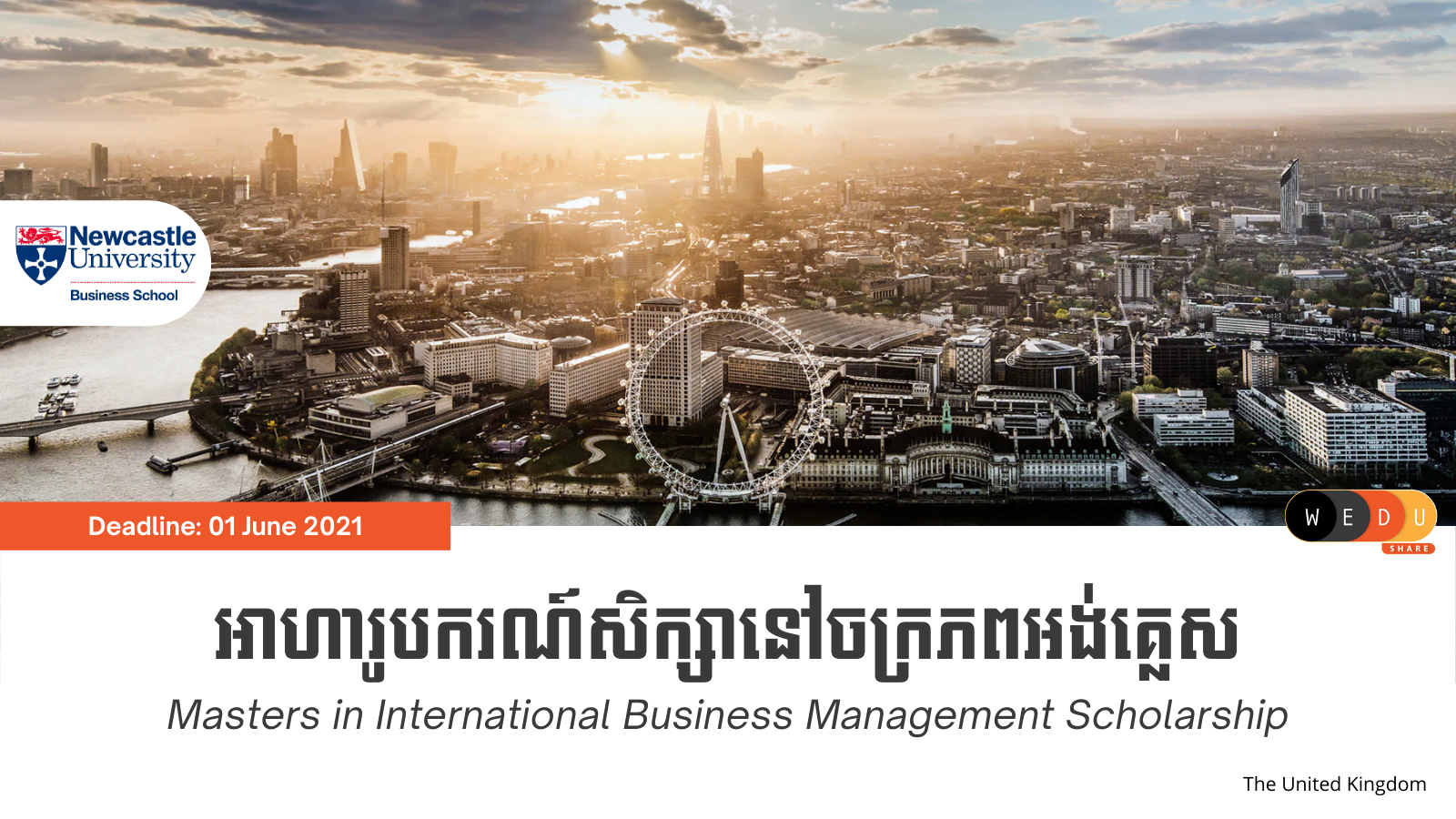 Masters in International Business Management Scholarship