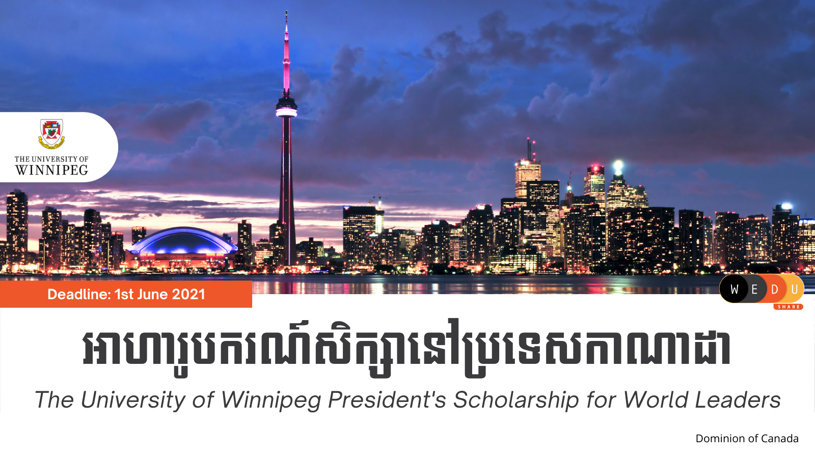 The University of Winnipeg President's Scholarship for World Leaders