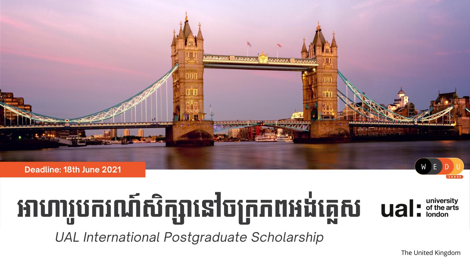 UAL International Postgraduate Scholarship