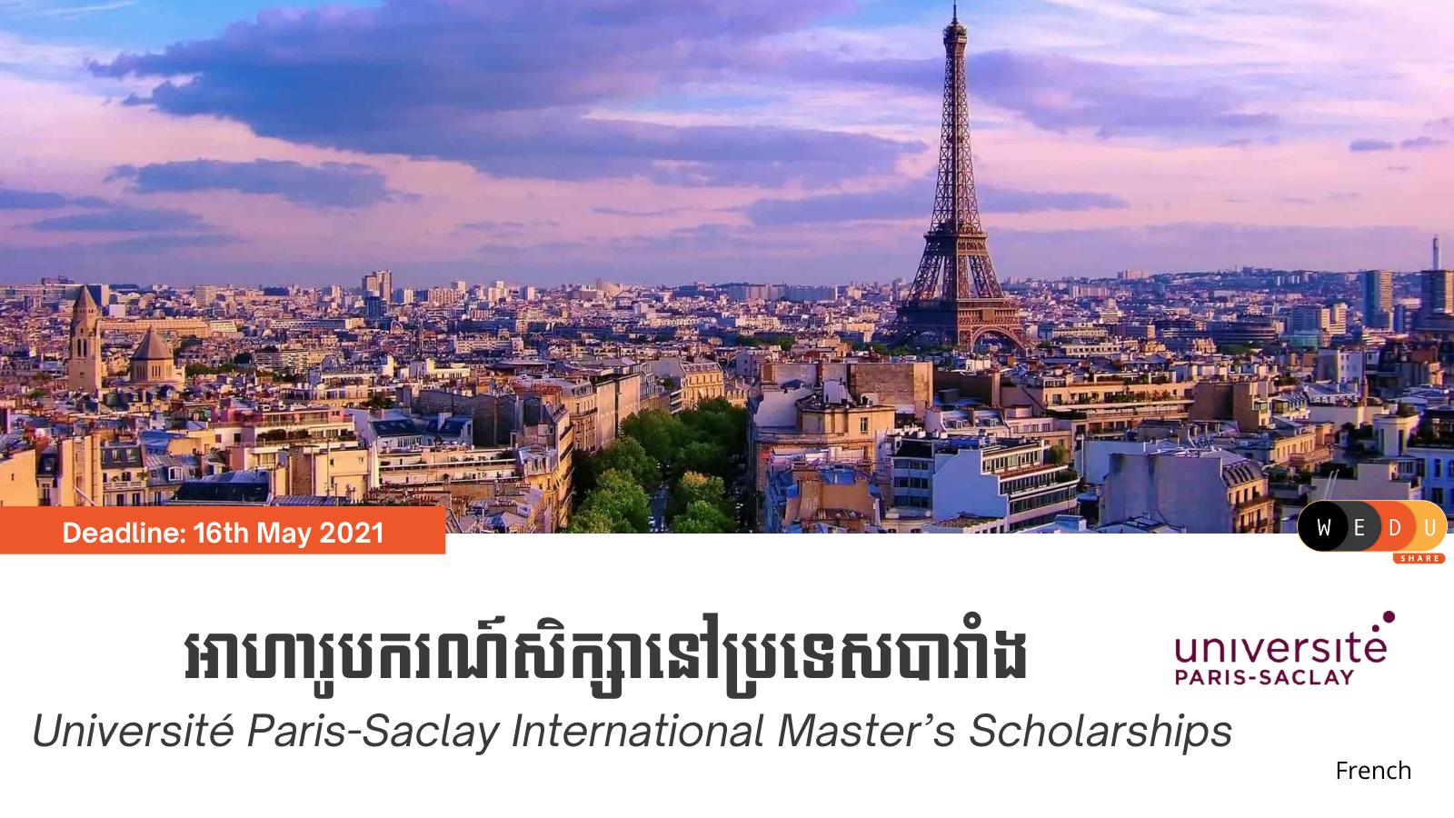 Université Paris-Saclay International Master's Scholarships