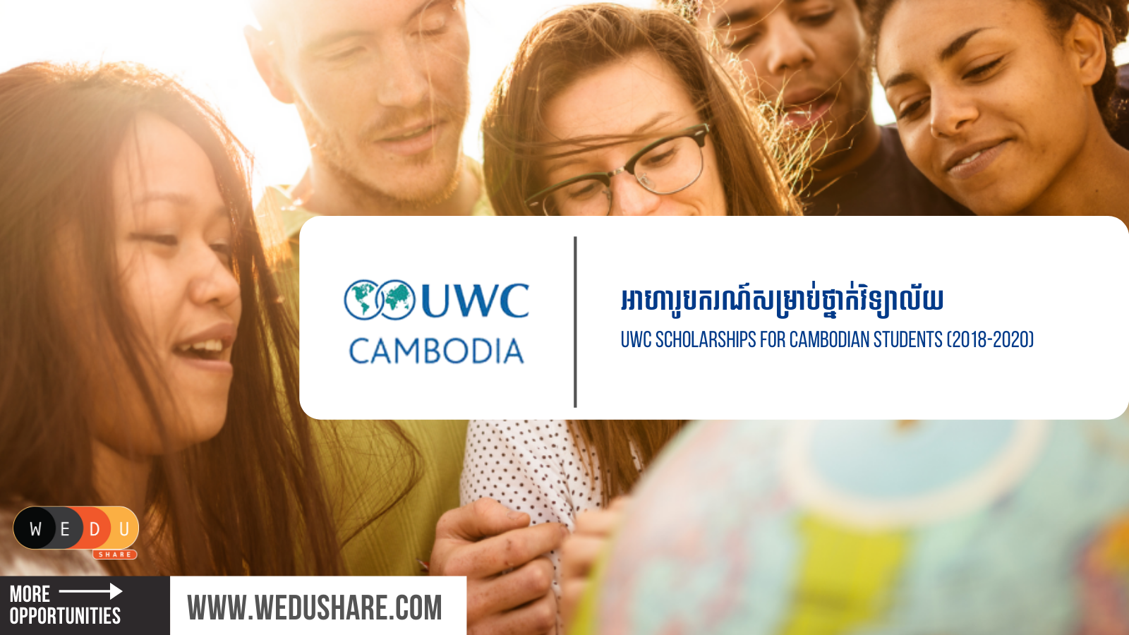 UWC Scholarships For Cambodian Students (2018-2020)