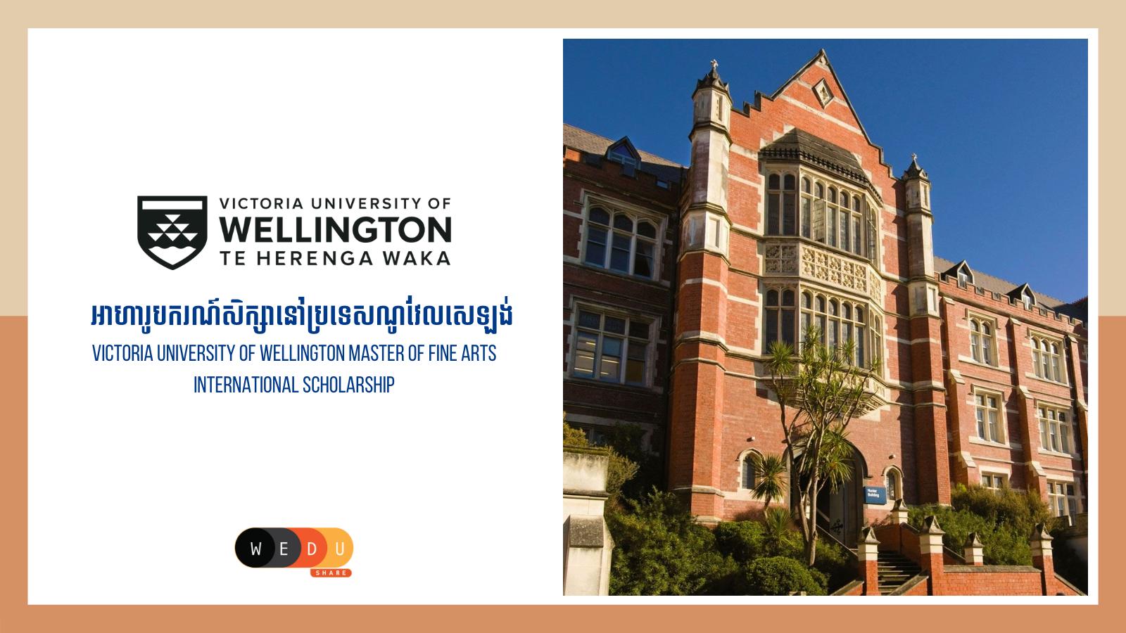 Victoria University Of Wellington Master Of Fine Arts International Scholarship