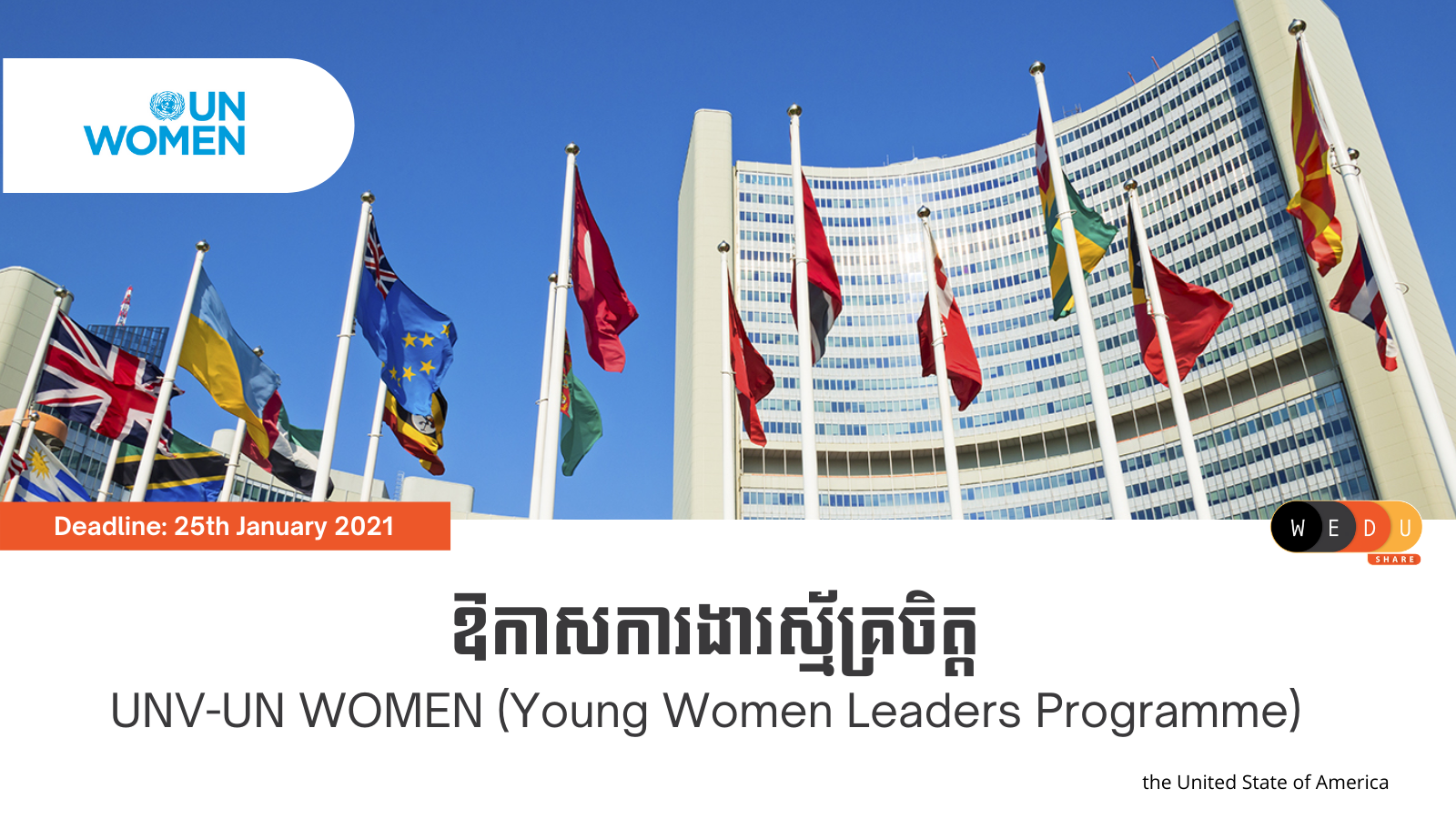 Young Women Leaders Programme