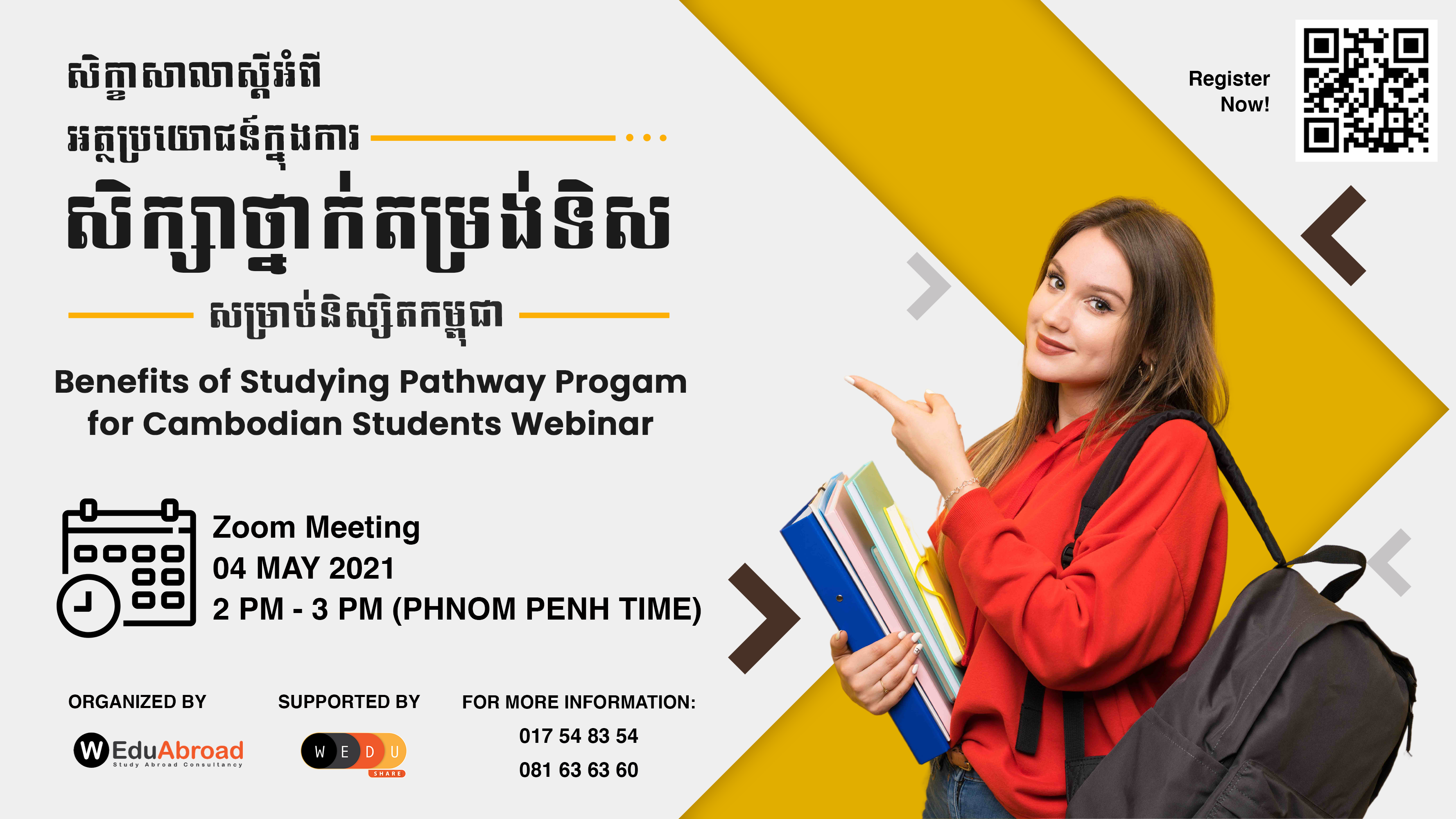 Benefits of Studying Pathway Program for Cambodian Students Webinar