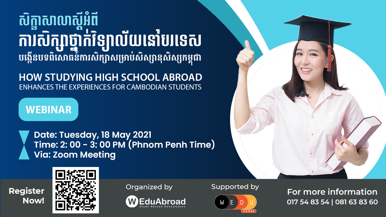 How Studying Abroad Enhances the High School Experiences Webinar