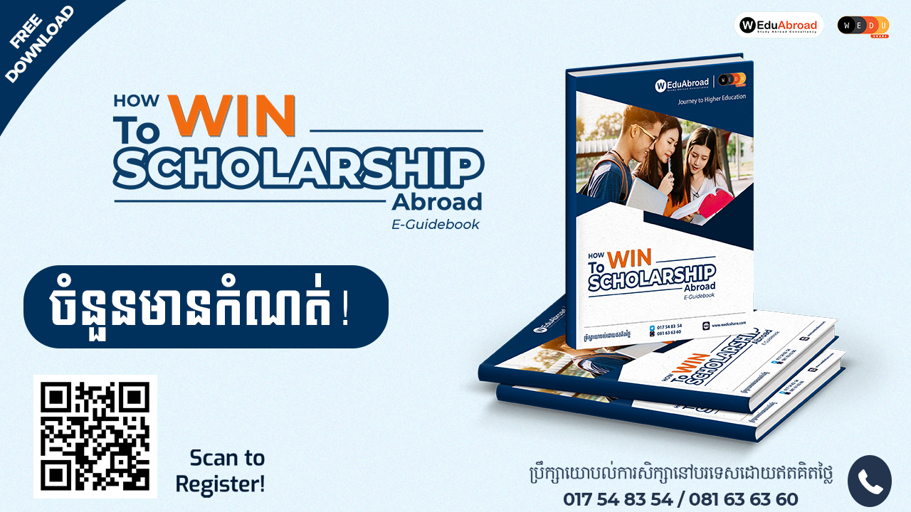 How to Win Scholarship Abroad E-Guide Book