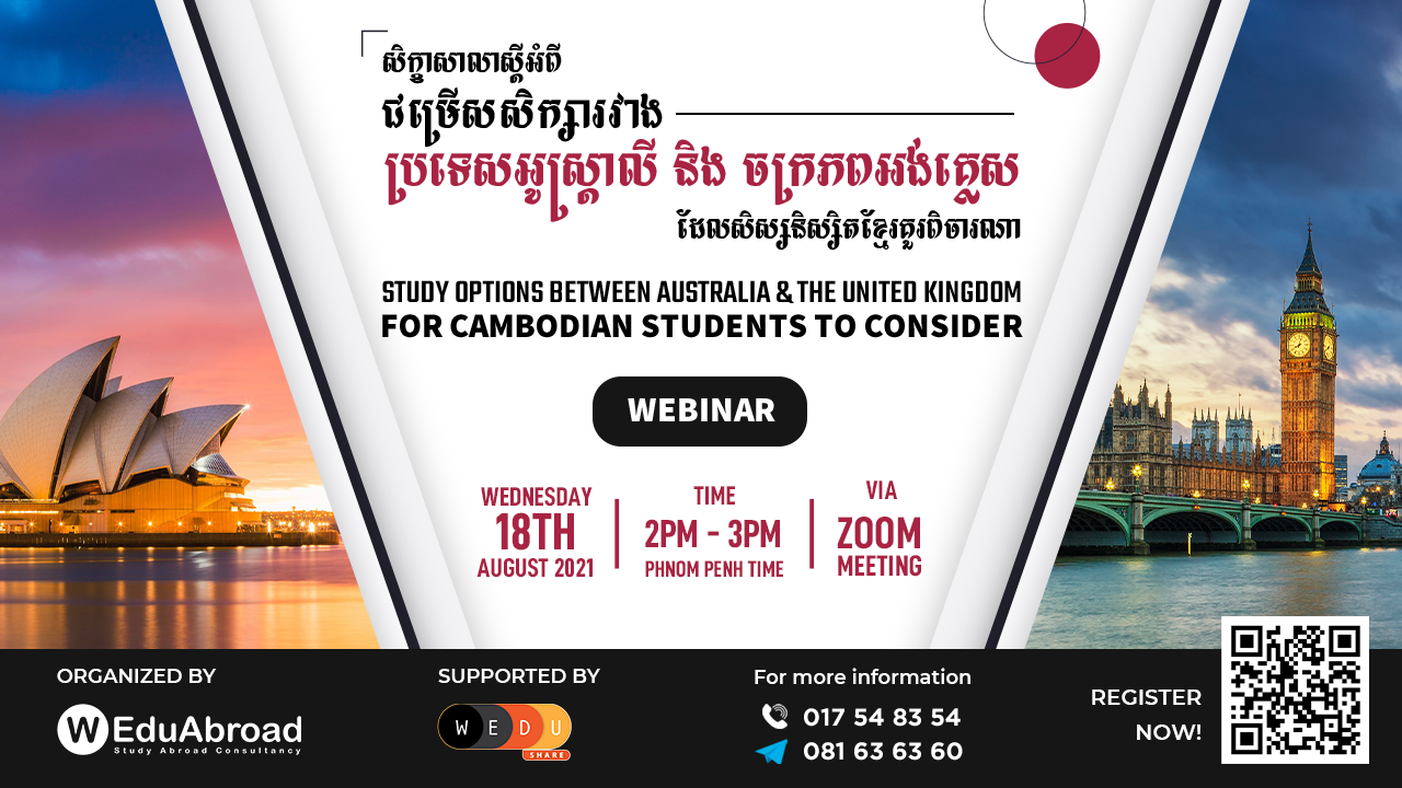 Study Options Between Australia & The United Kingdom for Cambodian Students to Consider Webinar