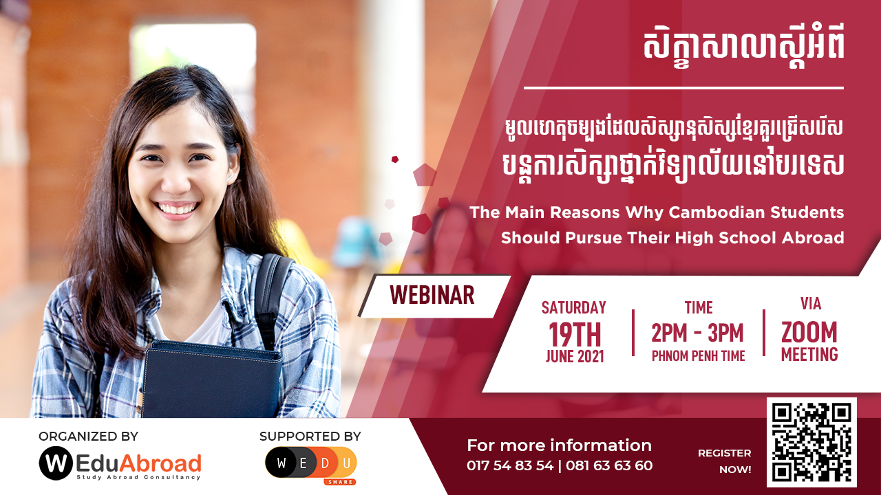 The Main Reason Why Cambodian Students Should Pursue Their High School Abroad Webinar