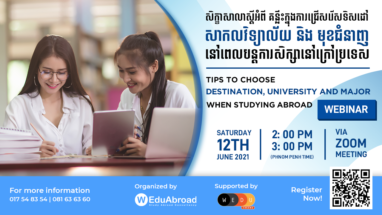 Tips to Choose Destination, University and Major When Studying Abroad Webinar