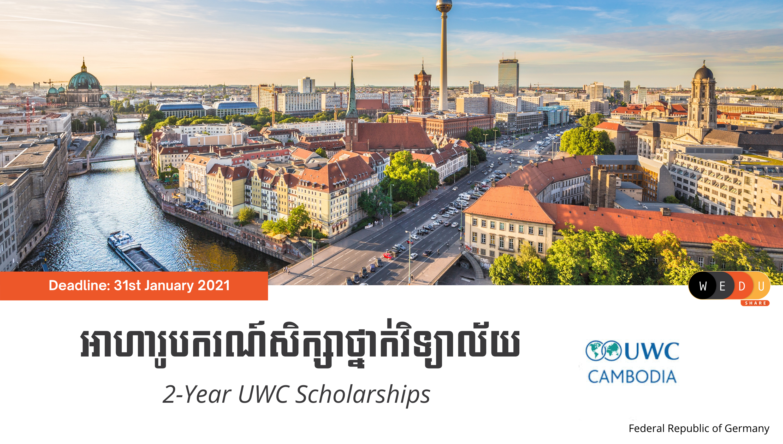 2-Year UWC Scholarships- Germany