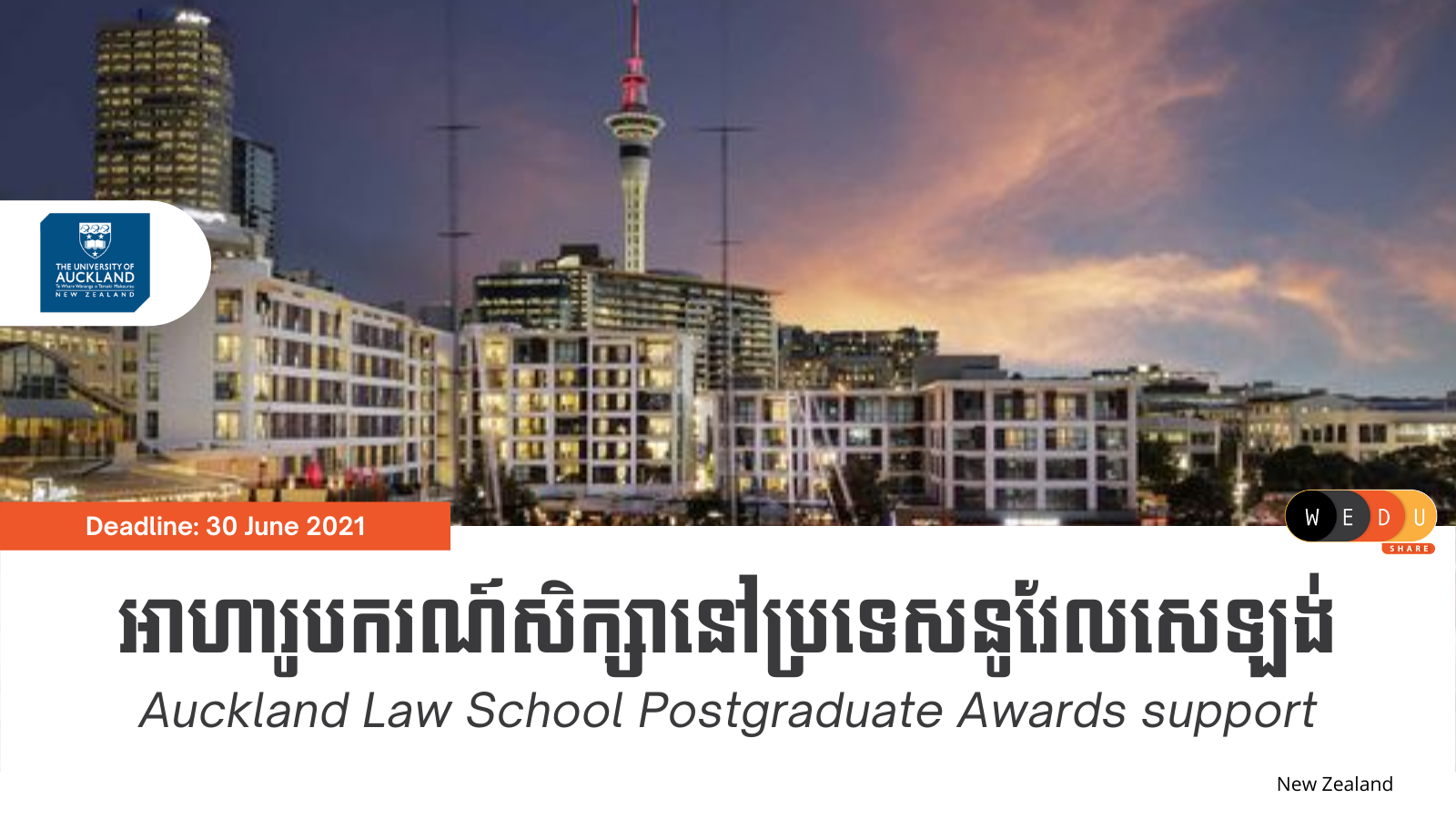 Auckland Law School Postgraduate Awards support