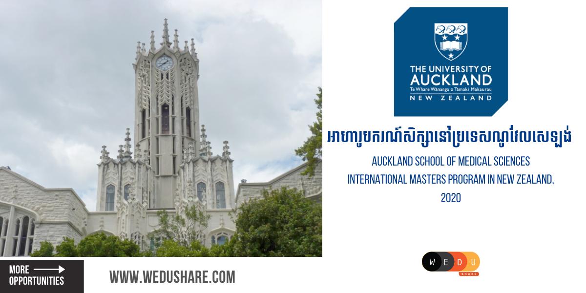 Auckland School of Medical Sciences International Master's Program in New Zealand, 2020