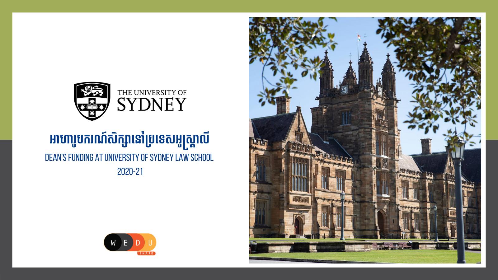 Dean's Funding At University Of Sydney Law School 2020-21
