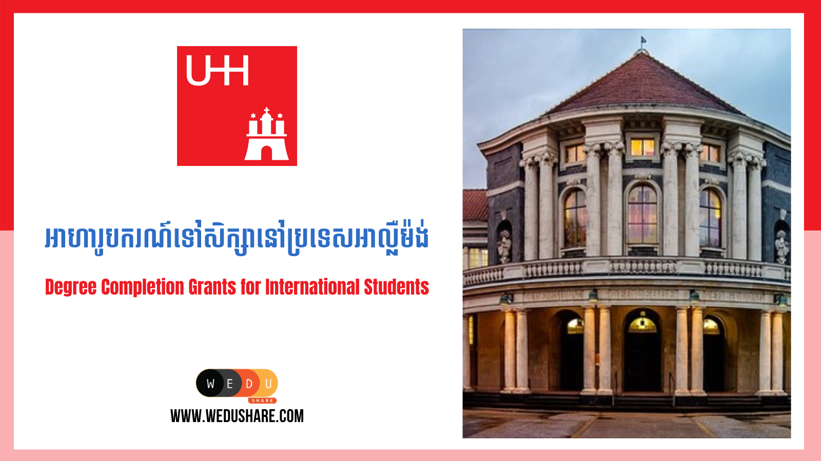 Degree Completion Grants for International Students