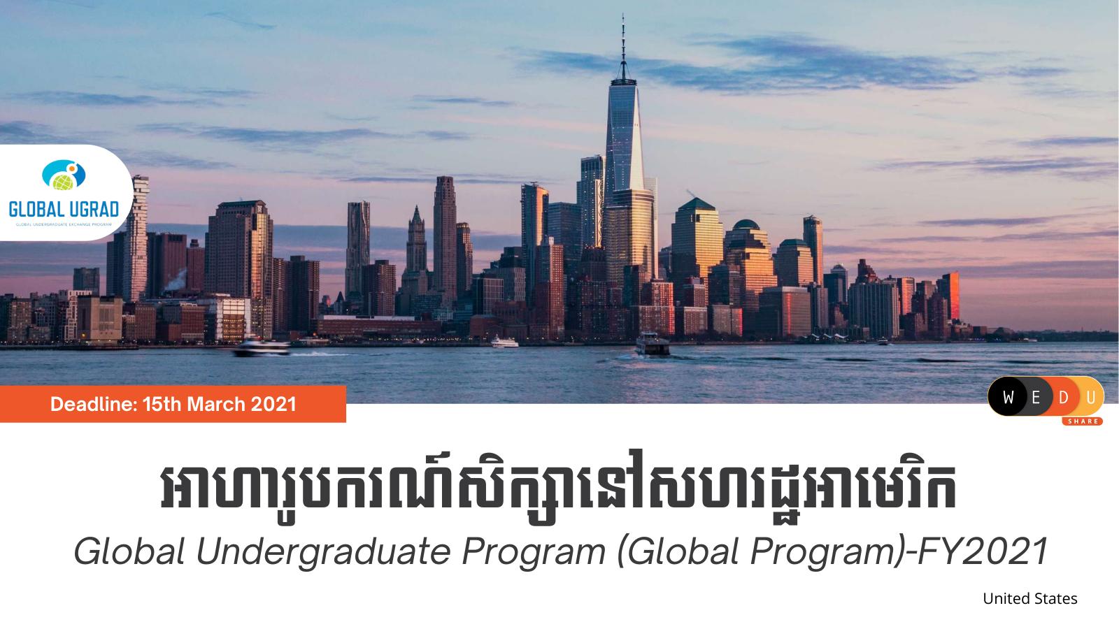 Global Undergraduate Program (Global UGRAD Program) - FY2021