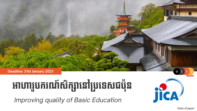 Improving quality of Basic Education