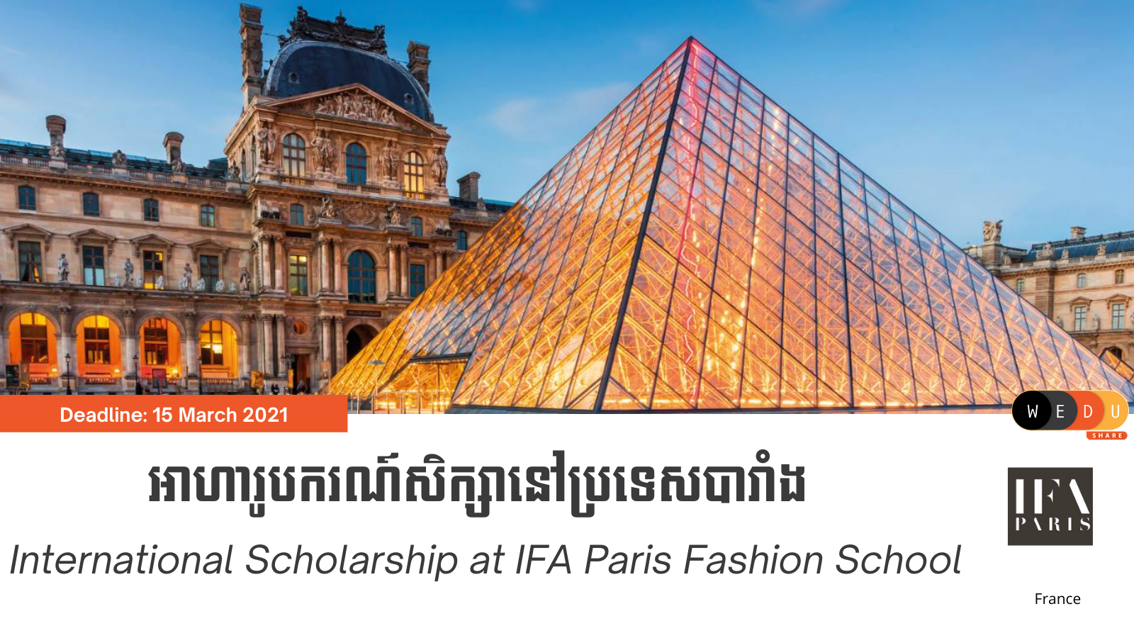 International Scholarship at IFA Paris Fashion School