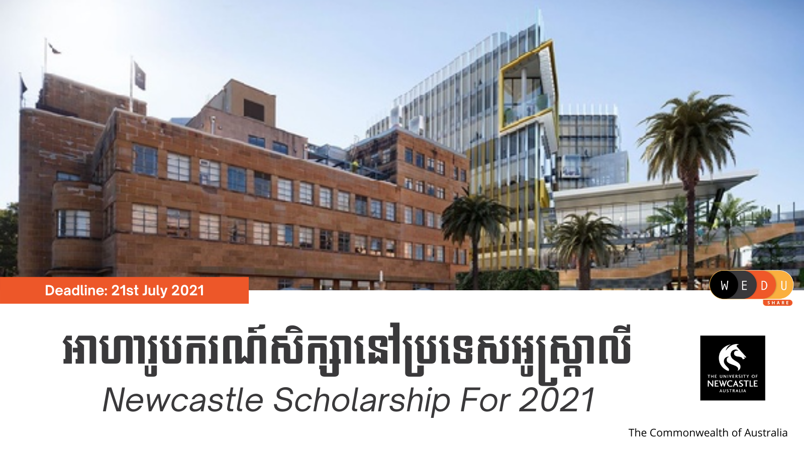 Newcastle Scholarship For 2021