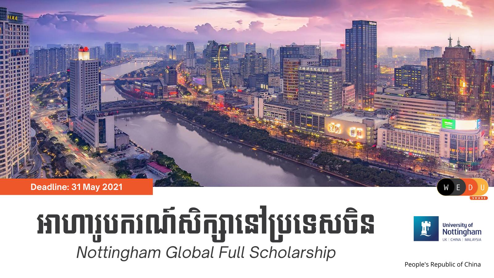 Nottingham Global Full Scholarship
