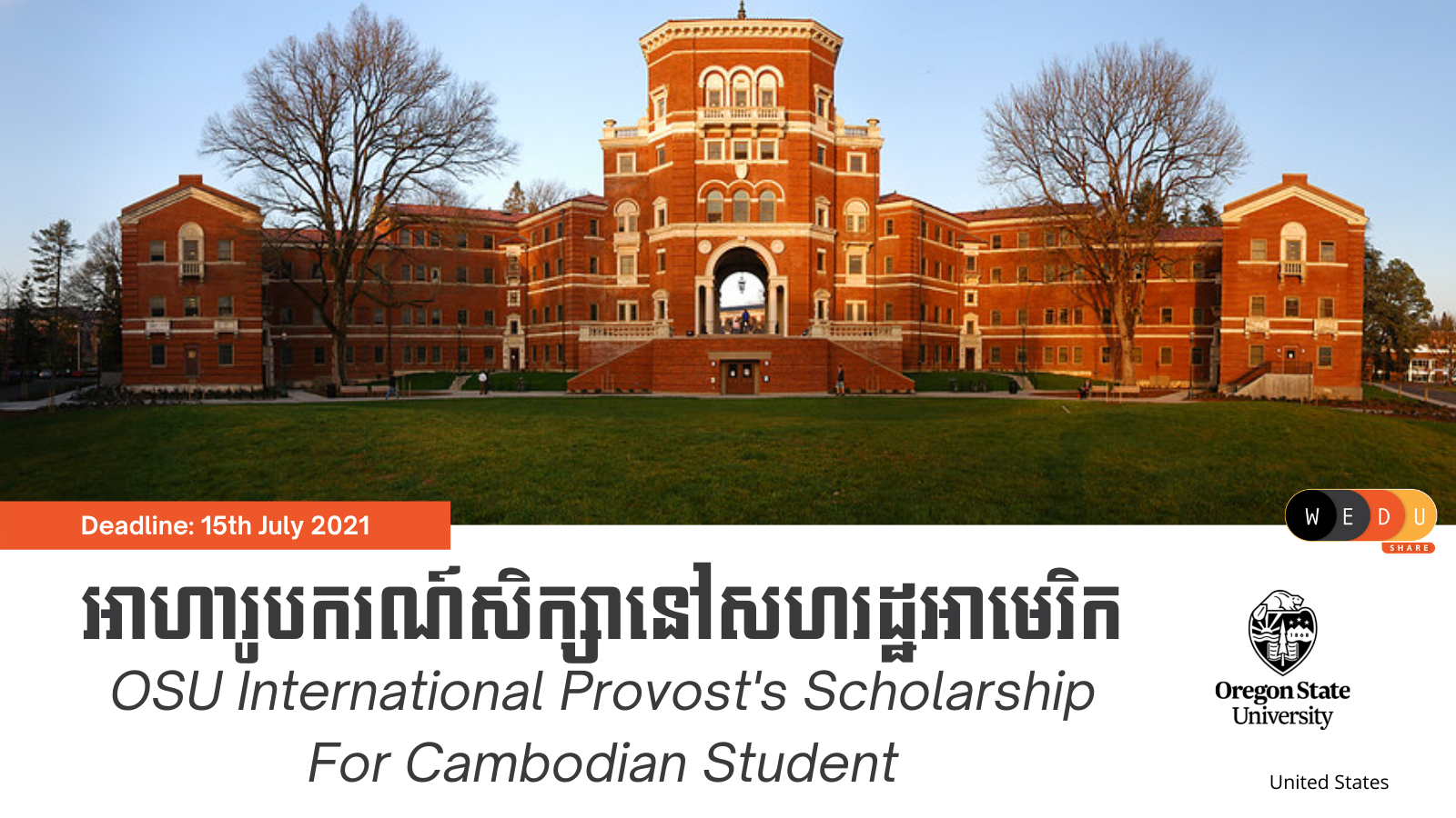 OSU International Provost's Scholarship For Cambodian Student