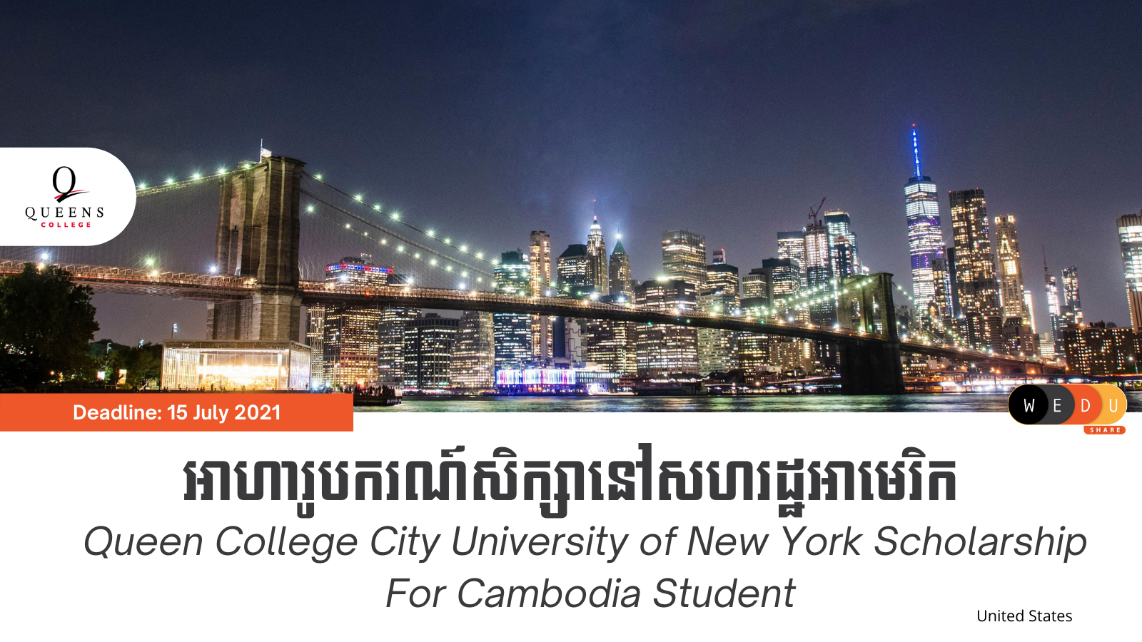 Queen College City University of New York Scholarship For Cambodian Student