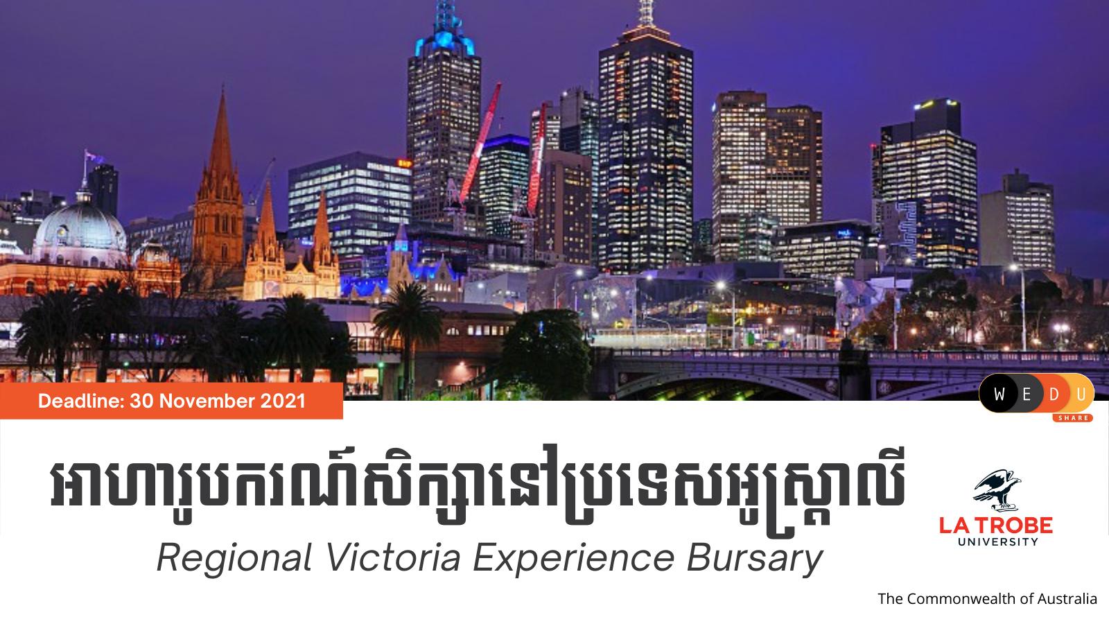 Regional Victoria Experience Bursary