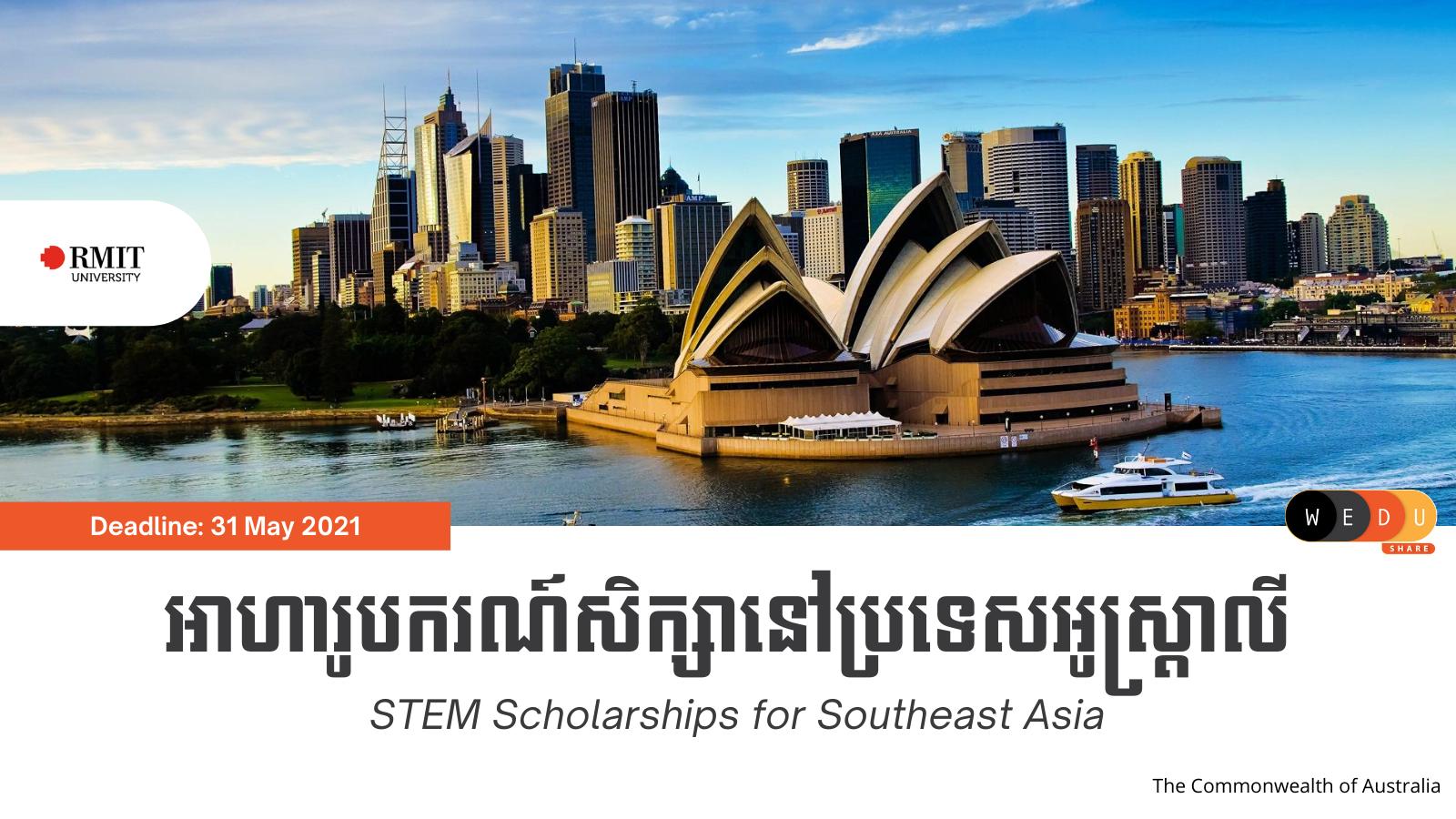 STEM Scholarships for Southeast Asia