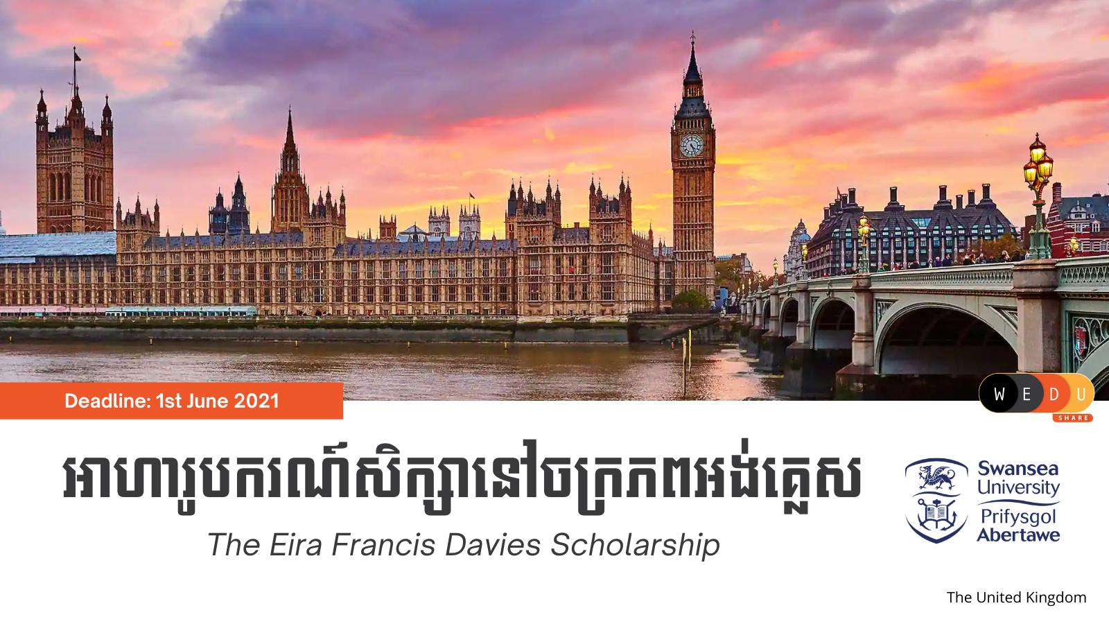 The Eira Francis Davies Scholarship