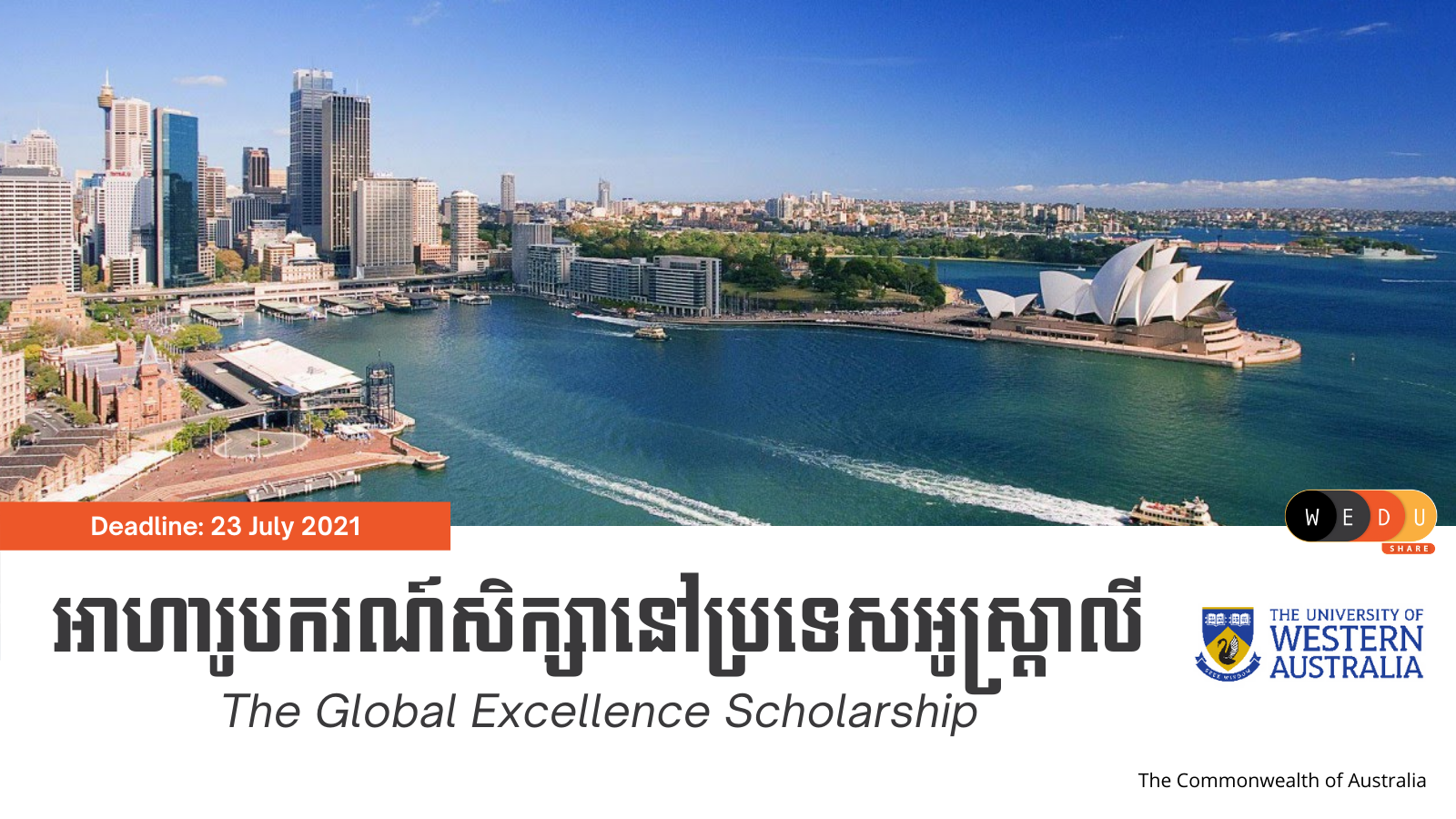 The Global Excellence Scholarship