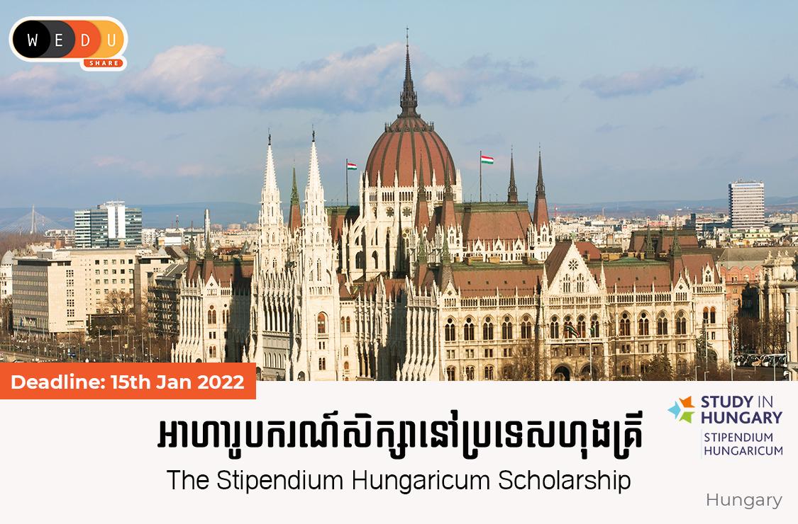 The Stipendium Hungaricum Scholarship Programme