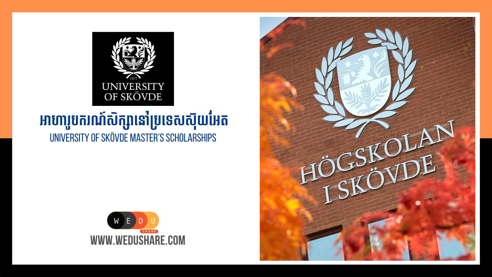 University of Skövde Master's Scholarships