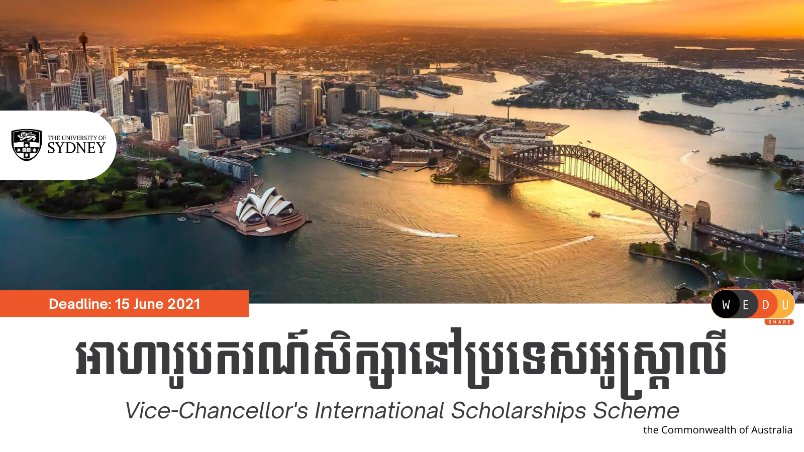 Vice-Chancellor's International Scholarships Scheme
