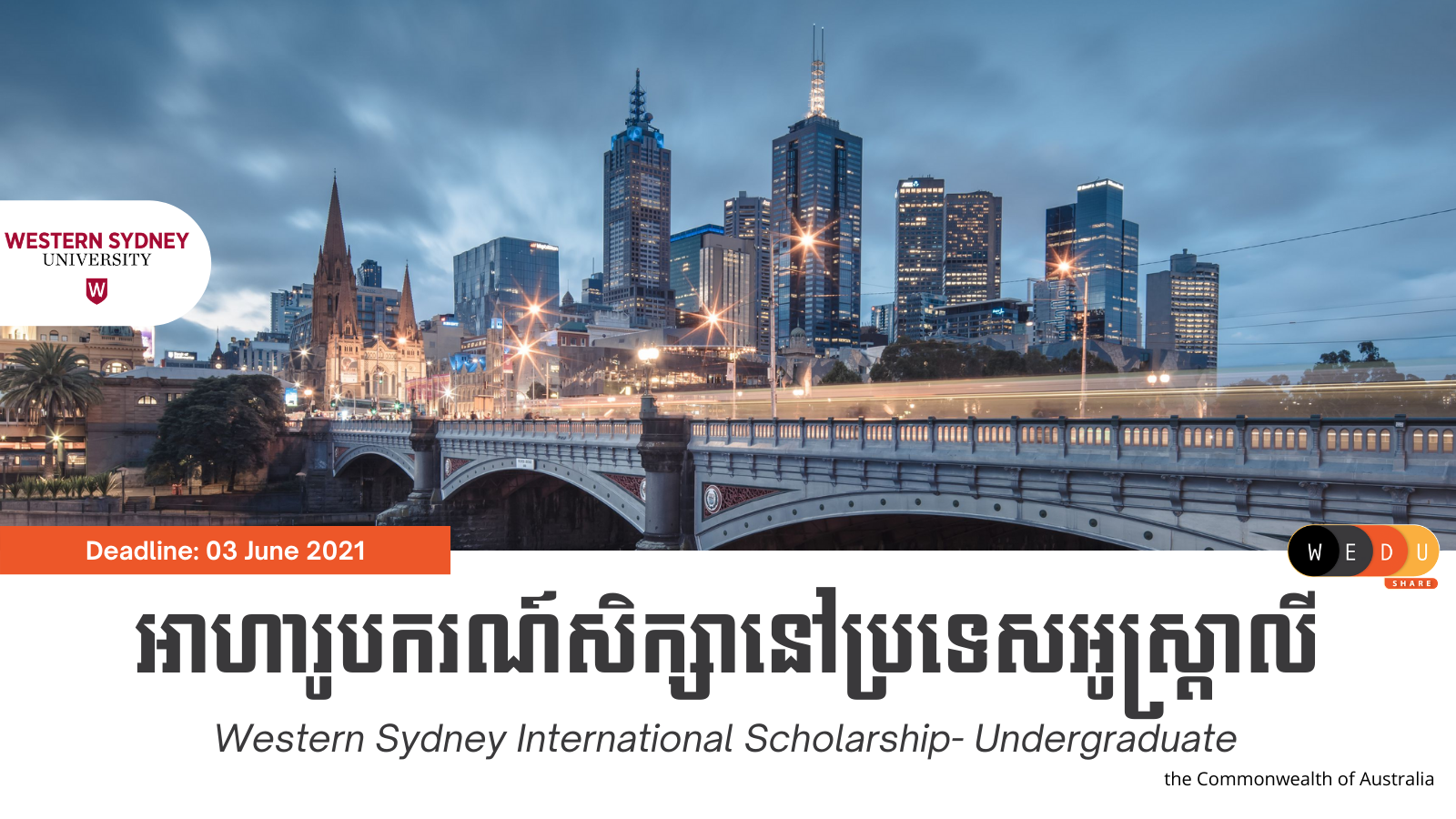 Western Sydney International Scholarship- Undergraduate